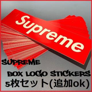シュプリーム(Supreme)の5枚 Supreme Box Logo Sticker シュプリーム ステッカー(ノベルティグッズ)