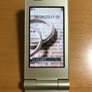 パナソニック(Panasonic)のソフトバンク ガラケー パナソニック 831P Panasonic(携帯電話本体)