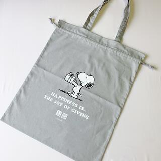 スヌーピー(SNOOPY)のスヌーピー ユニクロ ノベルティ 巾着 トートバッグ 【未使用】(ノベルティグッズ)