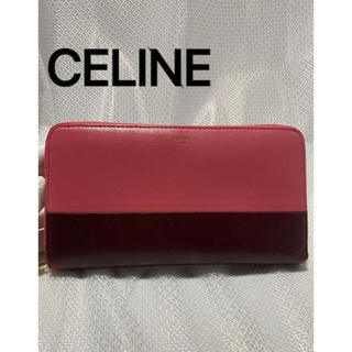 セリーヌ(celine)のCELINE 長財布 ピンク ブラウン (財布)