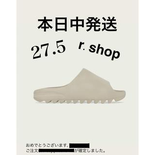 アディダス(adidas)のADIDAS YEEZY SLIDE  PURE(サンダル)