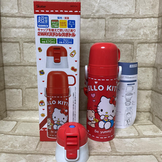 新品 送料込み ハローキティ 2wayステンレスボトル コップとダイレクト水筒(弁当用品)