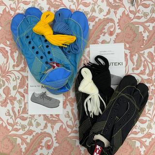 【無敵】伝統職人の匠技が創り出すランニング足袋 ブラック/サックス 26.0cm(シューズ)