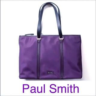 ポールスミス(Paul Smith)のポールスミス ビジネスバック パープル(ビジネスバッグ)