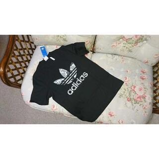 アディダス(adidas)の新品☆アディダス オリジナルス adidas  Tシャツ 黒 カモフラ  M(Tシャツ/カットソー(半袖/袖なし))