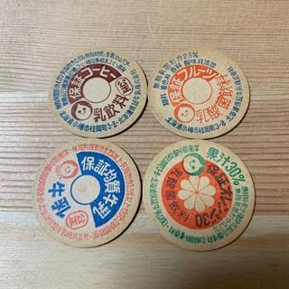 牛乳キャップ 昭和レトロ 40〜50年前 レア(印刷物)