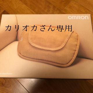 オムロン(OMRON)のオムロンクッションマッサージャ(マッサージ機)