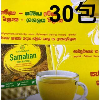 サマハン スパイスティー 30包(茶)