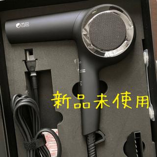 Clayz - 【新品未使用】ホリスティックキュア ドライヤー レシピ 黒 CCID-G04B