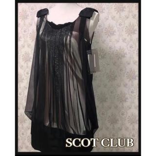 スコットクラブ(SCOT CLUB)のSALE❣️SCOT CLUB リボンショルダー ドレス タグ付き未使用(ミディアムドレス)