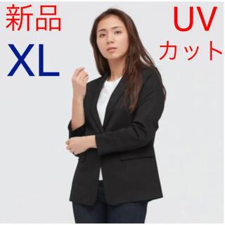 新品 ユニクロ UVカットジャージージャケット XLサイズ ブラック