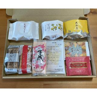 北海道 六花亭 お菓子(菓子/デザート)