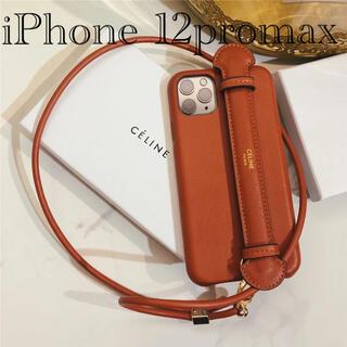 ザラ(ZARA)のiPhone 12promaxケース(iPhoneケース)