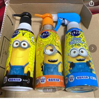 カオウ(花王)のキュキュット ミニオン デザインボトル 食器用洗剤 3本セット(洗剤/柔軟剤)