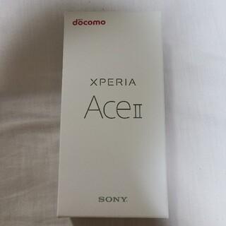 エクスペリア(Xperia)のxperia ace ii black SIMフリー済(スマートフォン本体)
