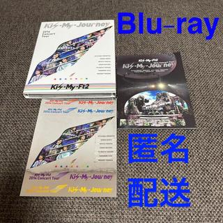 Kis-My-Ft2 - Kis-My-Ft2キスマイ Kis-My-Journey 初回 Blu-ray