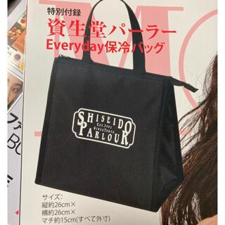 シセイドウ(SHISEIDO (資生堂))のモア 付録 資生堂パーラー 保冷バッグ(弁当用品)