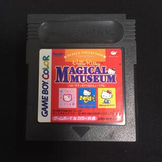 サンリオ(サンリオ)のHello Kitty MAGICAL MUSEUM(携帯用ゲームソフト)