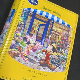 ディズニー(Disney)の【値下げしました】ジグソーパズル ディズニー ミニーのフラワーショップ (キッズ/ファミリー)