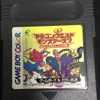 ゲームボーイ(ゲームボーイ)のドラゴンクエストモンスターズ2 マルタのふしぎな鍵(家庭用ゲームソフト)