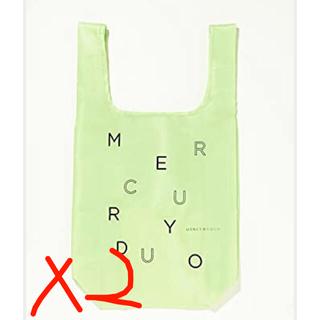 マーキュリーデュオ(MERCURYDUO)のマーキュリーデュオ ライムグリーン色エコバッグ(エコバッグ)