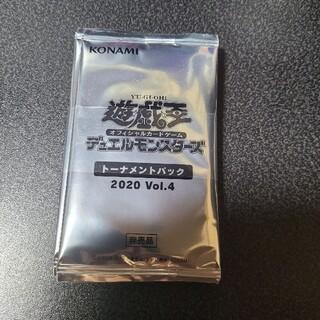 ユウギオウ(遊戯王)のトーナメントパック2020 vol.4 8パックセット(Box/デッキ/パック)