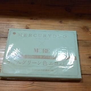 マーキュリーデュオ(MERCURYDUO)のライムグリーン色エコバッグ 付録(エコバッグ)