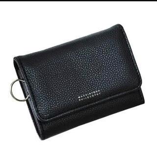 マッキントッシュフィロソフィー(MACKINTOSH PHILOSOPHY)のMonoMax付録(マッキントッシュフィロソフィ-5大価値ミニ財布(折り財布)