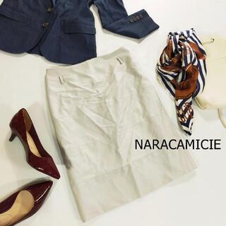 ナラカミーチェ(NARACAMICIE)のナラカミーチェ ひざ丈タイトスカート サイズⅠ S グレー シンプル 灰色(ひざ丈スカート)