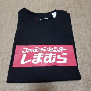 シマムラ(しまむら)のしまむら×ZOZOTOWN ボックスロゴT(Tシャツ/カットソー(半袖/袖なし))