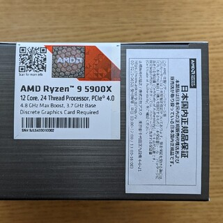 【国内正規品】AMD CPU 5900X(Ryzen 9)(PCパーツ)