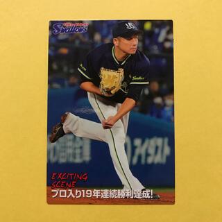 トウキョウヤクルトスワローズ(東京ヤクルトスワローズ)のプロ野球チップス 2021  エキサイティングシーン カード 石川雅規(スポーツ選手)