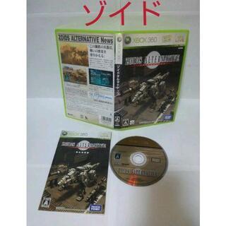 Xbox360 - ≪Xbox360≫ゾイドオルタナティブ
