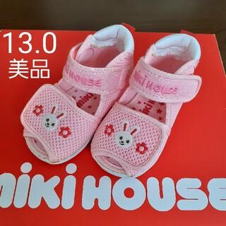 ミキハウス(mikihouse)の[13.0]美品MHサンダル ピンクうさこ(サンダル)
