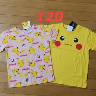 ポケモン(ポケモン)の新品☆120cm ポケモン Tシャツ 2枚 トップス 半袖 ピカチュウ(Tシャツ/カットソー)