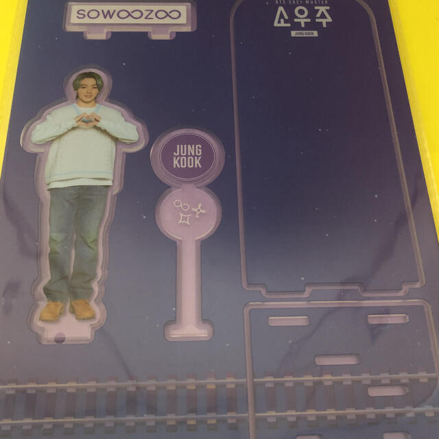 防弾少年団(BTS)(ボウダンショウネンダン)のbts sowoozoo アクリルスタンド エンタメ/ホビーのCD(K-POP/アジア)の商品写真