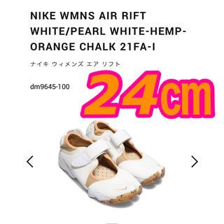 ナイキ(NIKE)のNIKE ナイキ ウィメンズ エアリフト パールホワイト 24cm(サンダル)