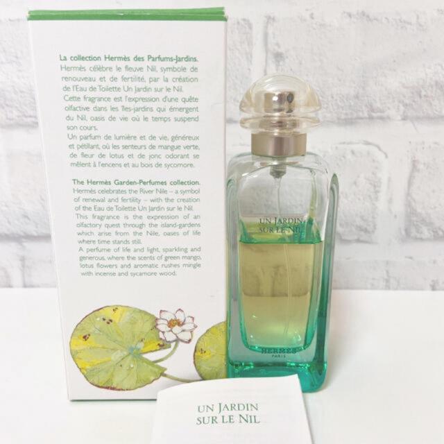 Hermes(エルメス)のぷえる様専用*HERMES エルメス ナイルの庭 オードトワレ  100mL コスメ/美容の香水(ユニセックス)の商品写真