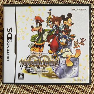 ディズニー(Disney)のキングダム ハーツ Re:コーデッド DS(携帯用ゲームソフト)