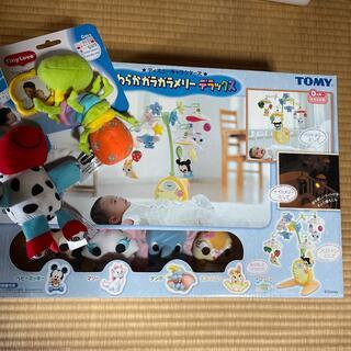 ガラガラメリー ベットメリー おもちゃ2つ(オルゴールメリー/モービル)