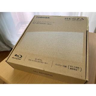 トウシバ(東芝)の【送料無料】東芝 9V型 ポータブルブルーレイディスクプレーヤー(ポータブルプレーヤー)