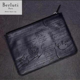 ベルルッティ(Berluti)のベルルッティ カリグラフィークラッチバッグ(セカンドバッグ/クラッチバッグ)