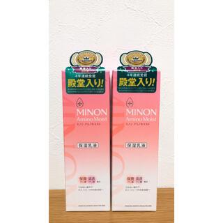 ミノン(MINON)の冬りんご様  ミノン 保湿乳液(乳液/ミルク)