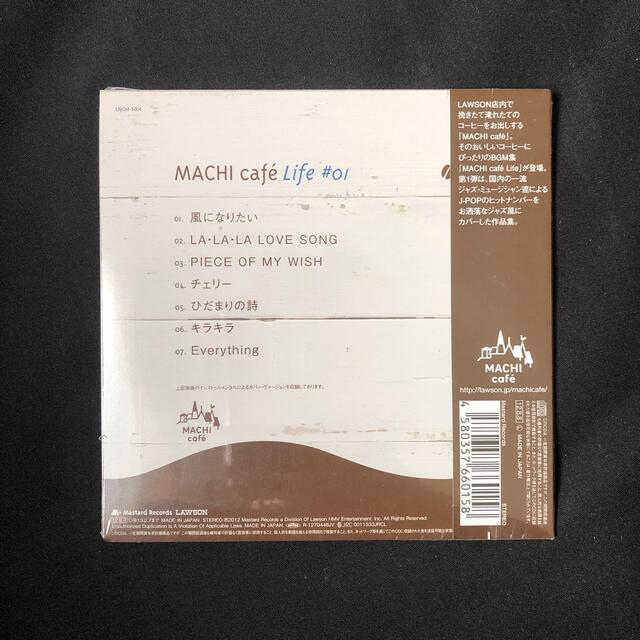 MACHI cafe Life #01〜04 エンタメ/ホビーのCD(ヒーリング/ニューエイジ)の商品写真