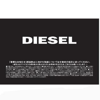 ディーゼル(DIESEL)のディーゼル 大阪 7/17-18 ファミリーセール (デニム/ジーンズ)