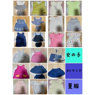 ムジルシリョウヒン(MUJI (無印良品))の80サイズ 女の子 夏服 まとめ売り 22点(Tシャツ)