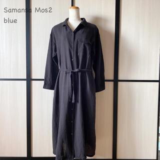 サマンサモスモス(SM2)の♡SM2 ワンピース(ロングワンピース/マキシワンピース)