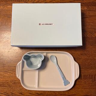 ルクルーゼ(LE CREUSET)の【新品·未使用】ルクルーゼ 離乳食 食器セット(離乳食器セット)