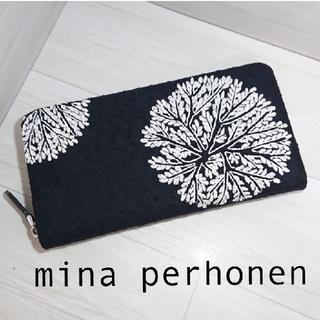 ミナペルホネン(mina perhonen)のまさ様ご専用★ミナペルホネン ラウンドファスナー   forest dot  (財布)