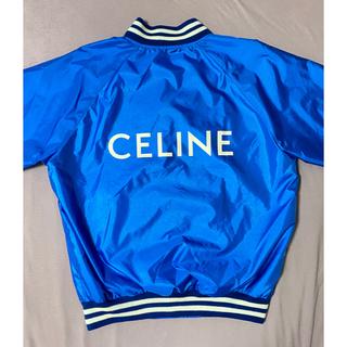 セリーヌ(celine)の新品タグ付き セリーヌ 限定 ブルゾン ブルー(ブルゾン)